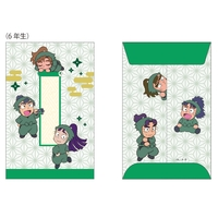 Letter Set - Failure Ninja Rantarou / 5th Grader & 6th Grader