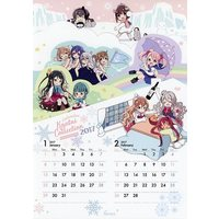 Calendar - Kantai Collection / All Characters (Kan Colle)