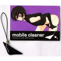 Screen Cleaner - Code Geass / Lelouch Lamperouge