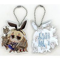 Key Chain - Kantai Collection / Shimakaze & Error Musume