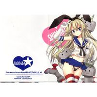 Plastic Folder - Kantai Collection / Shimakaze (Kan Colle)