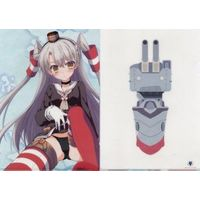 Plastic Folder - Kantai Collection / Amatsukaze (Kan Colle)