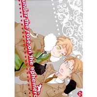 [Boys Love (Yaoi) : R18] Doujinshi - Hetalia / America x United Kingdom (under the rose,on the ephemera) / カリブ