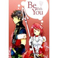 Doujinshi - Manga&Novel - Fire Emblem Awakening / Ronkuu x Tiamo (Be With You) / 四月兎