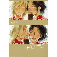 Doujinshi - Yowamushi Pedal / Aoyagi x Teshima (MAGIC WORDS) / hato58