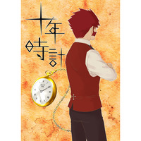 Doujinshi - Blood Blockade Battlefront / Klaus V Reinhertz x Leonard Watch (十年時計) / 九十九屋