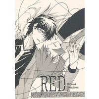 [Boys Love (Yaoi) : R18] Doujinshi - Blood Blockade Battlefront / Klaus V Reinhertz x Steven A Starphase (RED) / クールキャンディー
