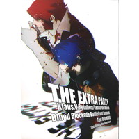 Doujinshi - Novel - Blood Blockade Battlefront / Klaus V Reinhertz x Leonard Watch (THE EXTRA PARTY) / KATZ