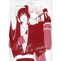 Doujinshi - Hetalia / United Kingdom x Japan (It is not such a content 2nd) / GFN