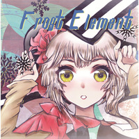 Doujin Music - Frost Element / ニセツバサ