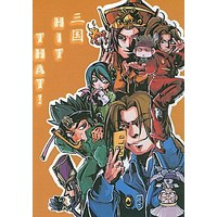 Doujinshi - Dynasty Warriors / All Characters (三国HIT THAT!) / GO-renjay
