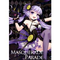 Doujinshi - Illustration book - VOCALOID (MASQUERADE PARADE) / フレンジード小鳥