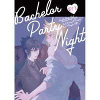 [Boys Love (Yaoi) : R18] Doujinshi - Final Fantasy Series / Noctis x Prompto (Bachelor Party Night) / NULL