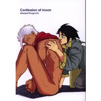 [Boys Love (Yaoi) : R18] Doujinshi - IRON-BLOODED ORPHANS / Mikazuki Augus x Orga Itsuka (confession of moon) / RRO