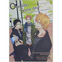 Doujinshi - Blue Exorcist (One day Some day!) / KKT