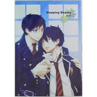 Doujinshi - Blue Exorcist / Yukio x Rin (Sleeping Beauty) / pm930