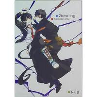 [Boys Love (Yaoi) : R18] Doujinshi - Blue Exorcist / Yukio x Rin (2beating) / pm930