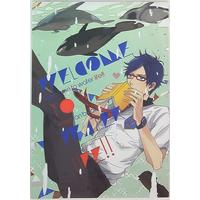 Doujinshi - Free! (Iwatobi Swim Club) / Ryugazaki Rei (WELCOME TO WATER LIFE!) / ciao baby
