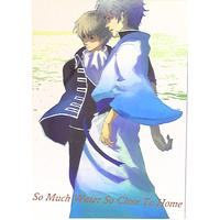 Doujinshi - Gintama / Gintoki x Okita (So Much Water So Close To Home) / manna