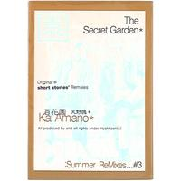 Doujinshi - 園 -The Secret Garden- Summer Remixes *再録 3 / 百花園