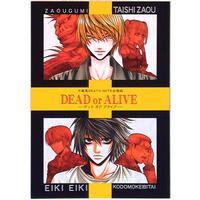 Doujinshi - Death Note (DEAD or ALIVE) / Kozouya
