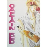 Doujinshi - Future GPX Cyber Formula (CAPTAIN RED) / LOVEPOTIONNo9