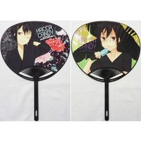Paper fan - Sword Art Online / Kirito