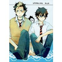 Doujinshi - Blue Exorcist / Suguro x Rin (SPARKLING BLUE) / sbo!