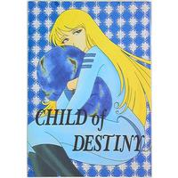 Doujinshi - Uchuu Senkan Yamato / Sanada Shirou (CHILD of DESTINY) / ガミラス愛国党
