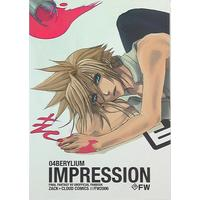 Doujinshi - Final Fantasy VII / Zack & Cloud (IMPRESSION) / FINAL WORLD/FW