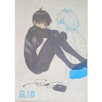 [Boys Love (Yaoi) : R18] Doujinshi - Evangelion (DON'T CRY BABY.) / やら内科