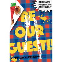 Doujinshi - Anthology - Hetalia / America x United Kingdom (BeOurGuest!!) / いっぱい食べるBEIEIが好き委員会