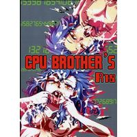 [Boys Love (Yaoi) : R18] Doujinshi - Inazuma Eleven GO (CPU BROTHER'S) / RODEO RIDER