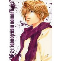 Doujinshi - Saiyuki (SAIYU JUNIOR HIGH SCHOOL 1-2-@ 最遊学院中等部 壱/弐/@) / Axel Nekoyashiki