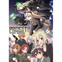 Doujinshi - Anthology - Strike Witches / Erica & Trude (PROSIT!!) / ぴこぴこ亭 DSF企画部