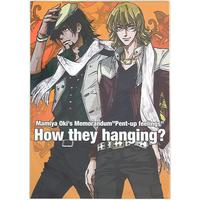 Doujinshi - TIGER & BUNNY / Kotetsu & Barnaby (How they hanging) / SS散回族