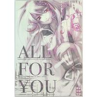[Boys Love (Yaoi) : R18] Doujinshi - Harukanaru toki no naka de (ALL FOR YOU *再録) / MELROSE
