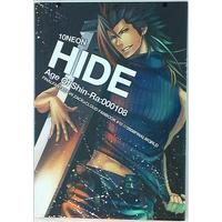 Doujinshi - Final Fantasy VII / Zack Fair x Cloud Strife (HIDE) / FINAL WORLD/FW