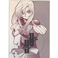 Doujinshi - Shoujo Kakumei Utena (UTENA HELLO WORLD) / HELLO WORLD