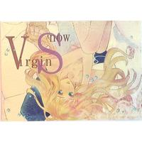Doujinshi - Macross Frontier / Alto x Sheryl (virgin snow) / mixed breed