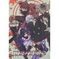 Doujinshi - Anthology - The Unlimited / Hyoubu Kyousuke & All Characters (LEVEL ∞) / THE UNLIMITED 兵部京介