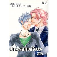 [Boys Love (Yaoi) : R18] Doujinshi - Omnibus - Lucky Dog 1 / Luchino x Ivan Fiore (Under the Rose) / ダージリンと月
