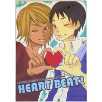 Doujinshi - Yes! PreCure 5 / Coco (Kouji Kokoda) x Nuts (Mr. Natts) (HEART BEAT!) / きまぐれ