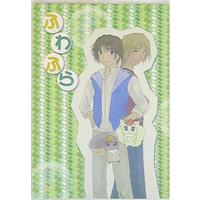 Doujinshi - Manga&Novel - Yes! PreCure 5 / Nuts (Mr. Natts) x Coco (Kouji Kokoda) (ふわふら) / 地球双六