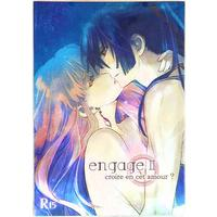 [Boys Love (Yaoi) : R18] Doujinshi - Macross Frontier / Sheryl & Alto (engageII) / mixed breed