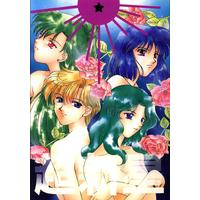 Doujinshi - Manga&Novel - Sailor Moon / Kaiou Michiru (Sailor Neptune) & Tenou Haruka (Sailor Uranus) (超新星) / JESUS DRUG/未来樹館