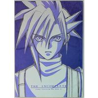 Doujinshi - Final Fantasy VII / Sephiroth x Cloud Strife (THE INCOMPLETE) / FUJIO'S WORKS