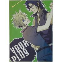 Doujinshi - Final Fantasy VII / Zack Fair x Cloud Strife (vega plus) / SORROWLYNX