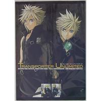 Doujinshi - Dissidia Final Fantasy / All Characters (Final Fantasy) (TRANSPORTER UNLIMIITED) / PALSin黒潮組