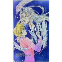 Doujinshi - Final Fantasy VII / Zack Fair x Cloud Strife (LOVE IMPACT) / GAJIRA-KAN
